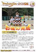 2011_10.jpg