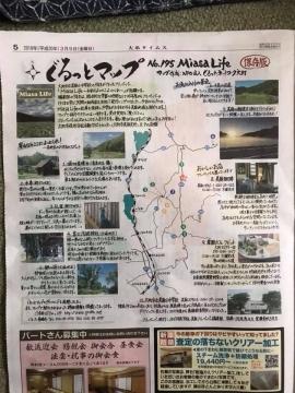 20180309map.jpg